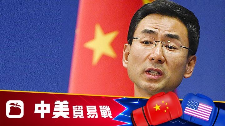 香港新聞 【中美貿易戰】特朗普促美企撤出中國外交部:與中國經濟脫鈎就是與未來脫鈎