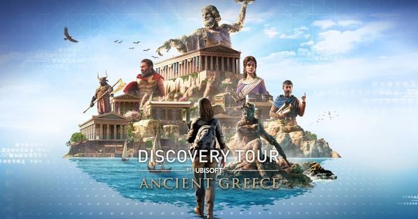 《刺客教條:奧德賽》教育模式「發現之旅:古希臘」將於9 月10 日推出