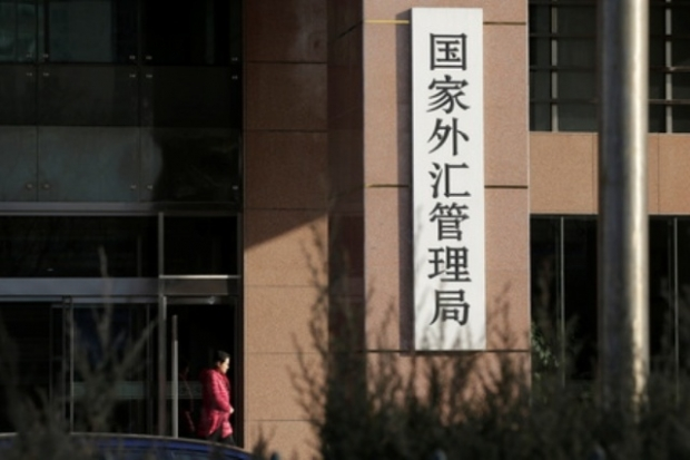 中國取消QFII及RQFII投資額度限制