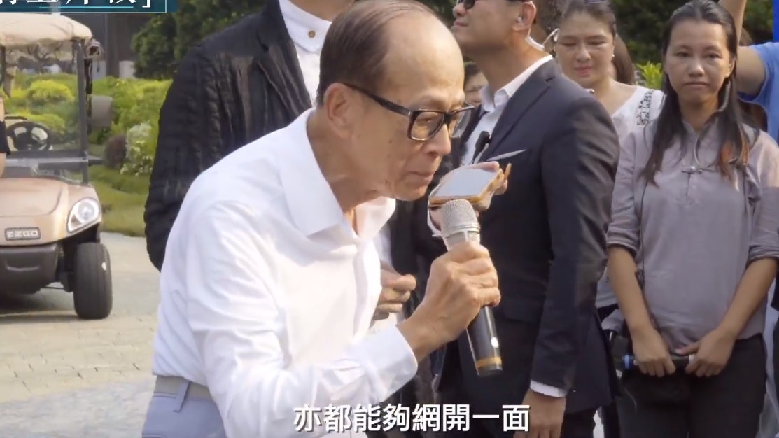 【逃犯條例】內媒報道「李嘉誠再發聲」 網民:網開一面置法律何地