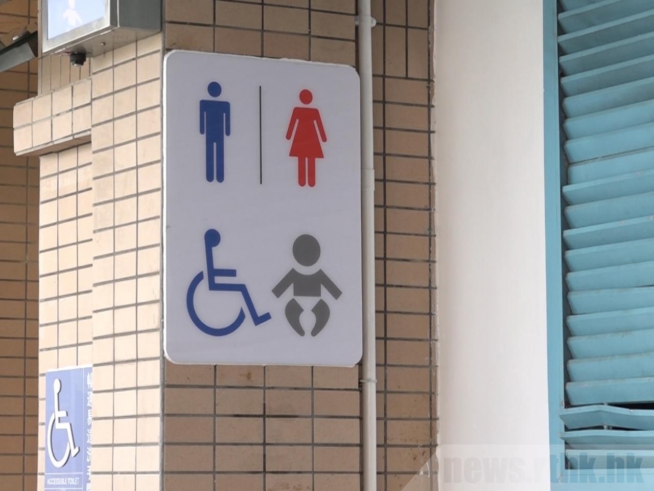 逾半公廁男女廁格比例不符指引審計報告促食環署檢討